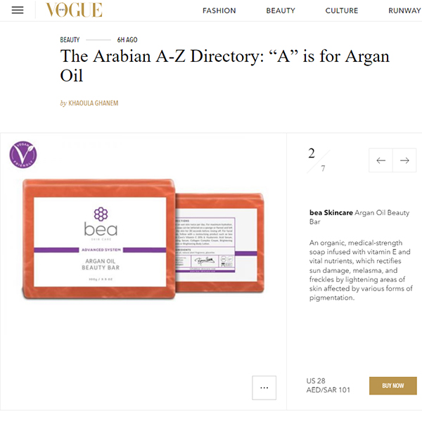 "The Arabian A-Z Directory: ""A"" is for Argan Oil"